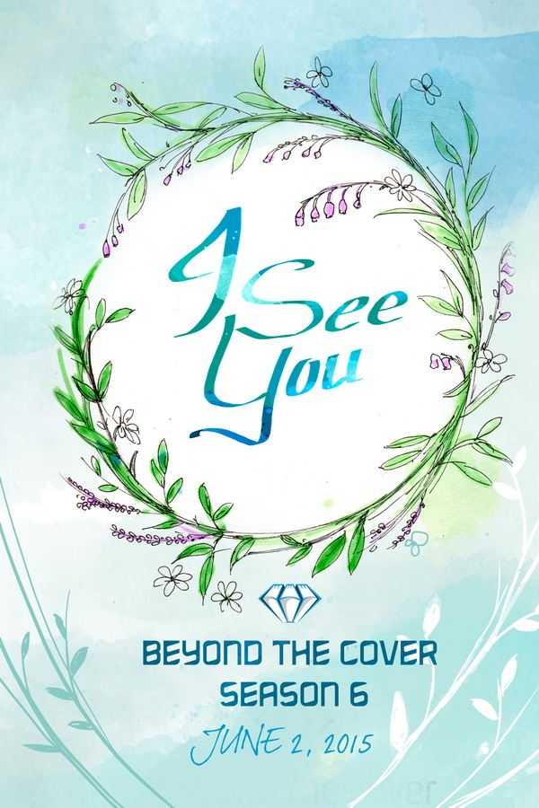 Beyond_the_cover_season_5